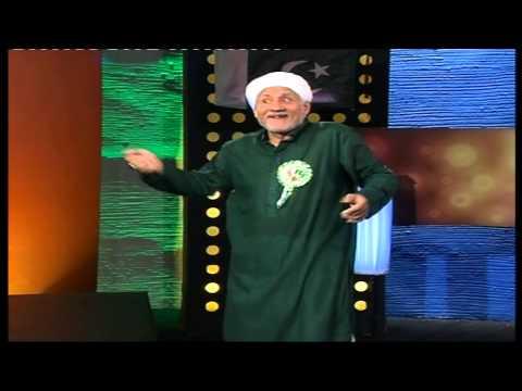Bill Bill Pakistan * Parody Song * Darling Program * Express News *