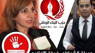 """#التشغيل_استحقاق - جميلة الشملالي حزب البناء الوطني """"هل تونس بحاجة إلى ثورة جديدة؟"""""""