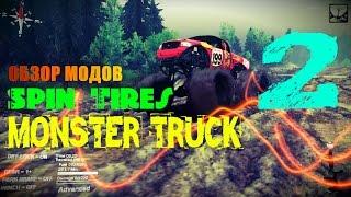 Обзор мода в Spin Tires   Monster Truck