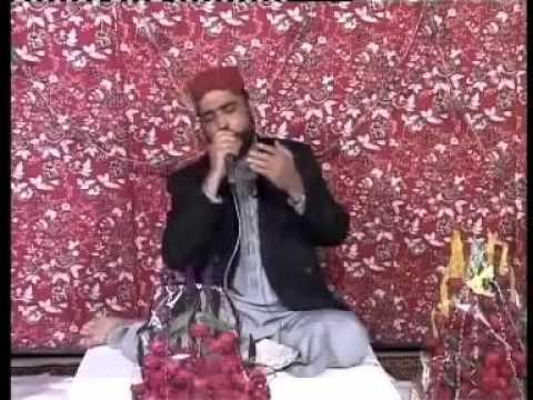 Sarapa Khata Hoon Nigahe Karam Ho   by Alhaj Afzal Naushahi