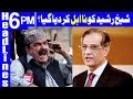 SC reserves verdict on Sheikh Rasheed's disqualification - Headlines 6 PM - 20 March 2018 - Dunya