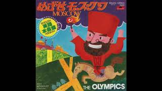 Disco (Japan, 1979) Cover of Dschinghis Khan's song. Vinyl rip. オリンピックス めざせモスクワ.