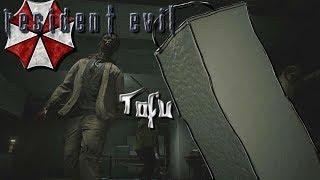 ► Tofu Survivor ϟ Resident Evil  💀 Vengeance 💀