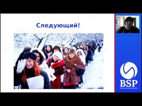 Работа с возражениями при рекрутинге Ольга Мироненко 16.03.17