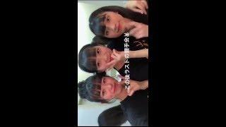 20180416 西山瑚々ちゃん(原宿駅前パーティーズNEXT)がtwitterに投降した動画です。