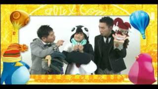 映画『よなよなペンギン』劇場前売券情報 森迫永依 検索動画 9