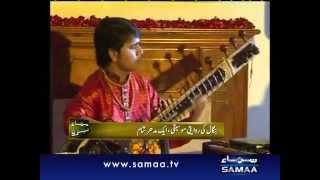 Shabih Sen! professional sitar player