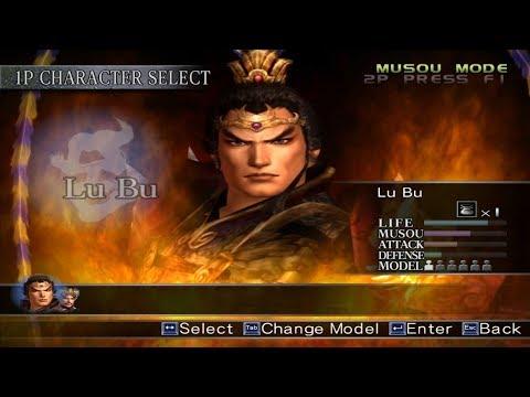 Dynasty Warriors 4 Hyper Walkthrough Difficulty Hard Musou Mode Other Lu Bu #8