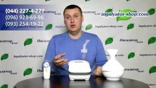 Что такое ингалятор-небулайзер?(, 2014-01-18T12:27:10.000Z)