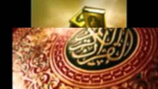 Quran Audio English Translation Only Chapter 69 114Al Haaqqa The Reality