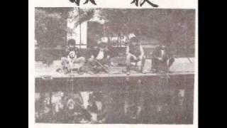 Gasatsu-OK 1983 (Raw Jap HC-Punk)