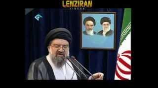 Ayatollah  Khatami decreased Iranian history to 1400 year and attacked US in Friday Prayer