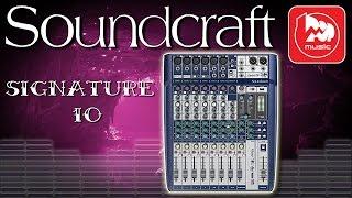 микшер SOUNDCRAFT Signature 10 (новинка 2015 , очень хорошая серия пультов )