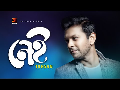 Nei | by Tahsan | Album Nei | Official Music Video