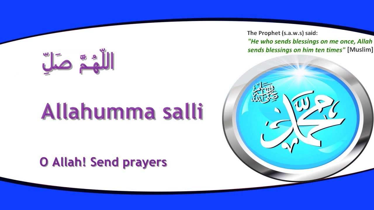 Très bien Extreme Learn the prayer upon the Prophet - Salat Al-Ibrahimiya [arabic  PU02
