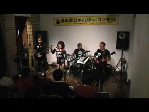 09 大好きQUEEN(cover)TETSUYA BAND 2018 05 20チャリティー