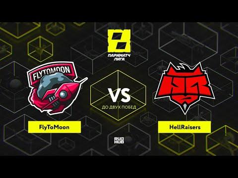 FlyToMoon vs HellRaisers vod