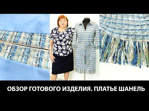 Стильная коллекция одежды Весна-Лето от «LALA STYLE»из YouTube · Длительность: 3 мин35 с