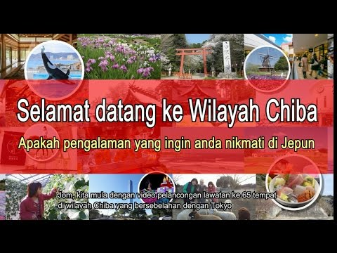 (Bahasa Melayu)Welcome to CHIBA!  Perfect Guide for Tourists「Digest」