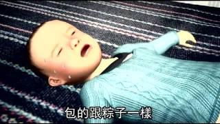 感冒發燒包成粽子 寶寶器官衰竭死亡--蘋果日報20151203 thumbnail