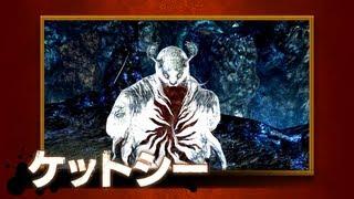 PlayStation®Vita専用ソフトウェア『SOUL SACRIFICE(ソウル・サクリフ...