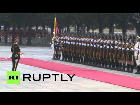 China: Erdogan receives full military honours on Beijing visit