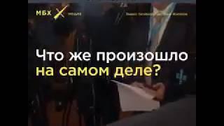 Смотреть видео Депутат Верховной Рады Украины напомнил России 1 об украинских политзаключенных в России и онлайн