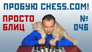 видео Відео Чат Кордова