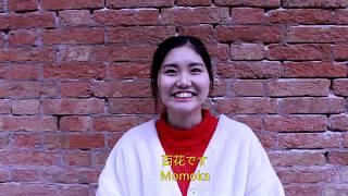 "Universita' Ca' Foscari di Venezia Story telling Project "" BIKKURI びっくり"""