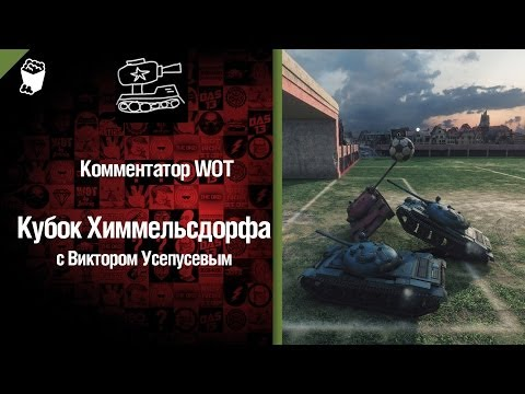 YouTube ВИДЕО: гол Манджукича в финальном матче ЛЧ