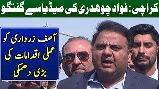 PTI & Fawad Ch Mission Sindh   Media Talk 15 January 2019   Neo News