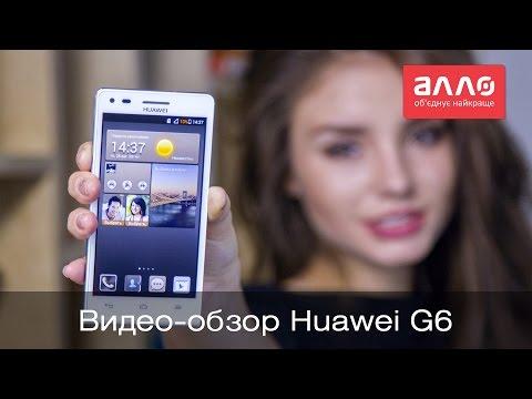 Видео-обзор смартфона Huawei G6