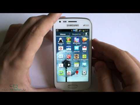 Обзор Samsung Galaxy S Duos (S7562) (review)