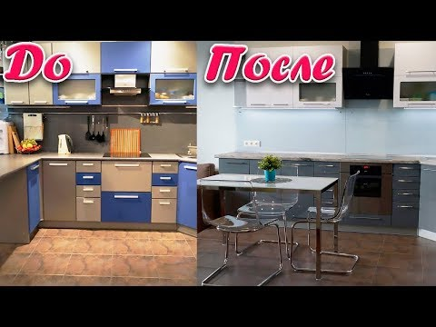 Переделали старую кухню//Наша новая кухня