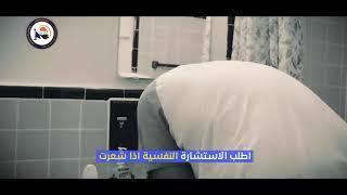 #فيديو_المدى: تعزيز مناعتك النفسية يرفع مناعتك الجسدية في مواجهة فايروس كورونا