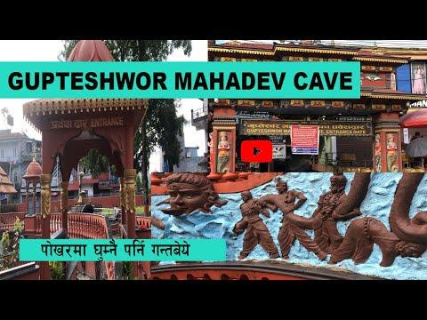 Gupteshwor Mahadev Cave in Pokhara