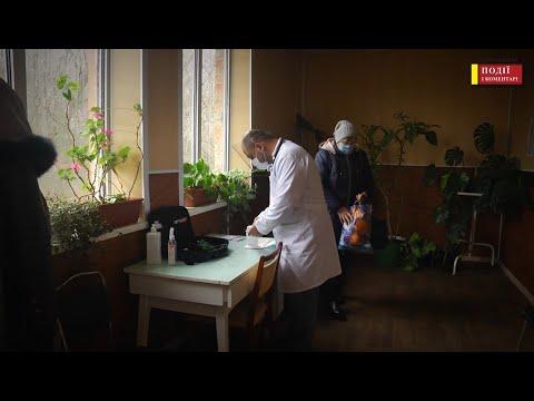 ПіК:Події і Коментарі: Недоступна медицина: як на Прилуччині у людей вкрали надію на нову амбулаторію