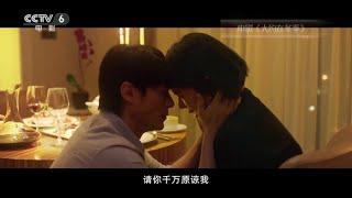 M热度榜:《中国机长》发布全新特辑 《大约在冬季》定档【中国电影报道 | 20191013】