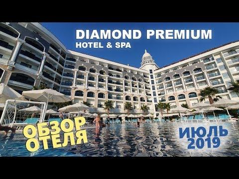 Diamond Premium Hotel & Spa (Обзор отеля)