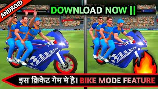 🔥Dhamaka Super Cool Cricket Game With Bike Mode Feature | Download Now | Best Cricket Game Android
