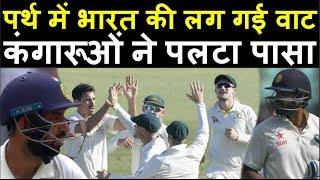 IND VS AUS 2ND TEST टीम इंडिया को लगा पहला झटका   Headlines Sports
