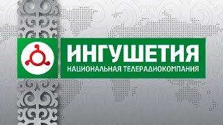 10042017 НОВОСТИ 24 С ЛЕЙЛОЙ ЦУРОВОЙ 21 00
