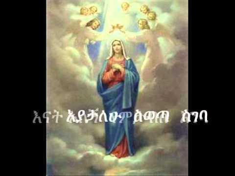 Tewodros Yosef . Kidane-Mihret