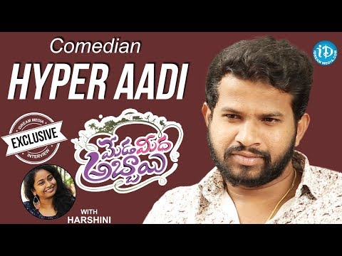 Comedian Hyper Aadi Exclusive Interview || Meda Meeda Abbayi || Talking Movies With iDream || #496