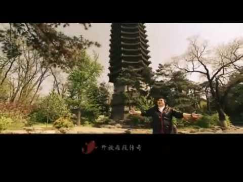 pinyin tones Beijing huan ying ni; 北京欢迎你; Beijing Welcomes you