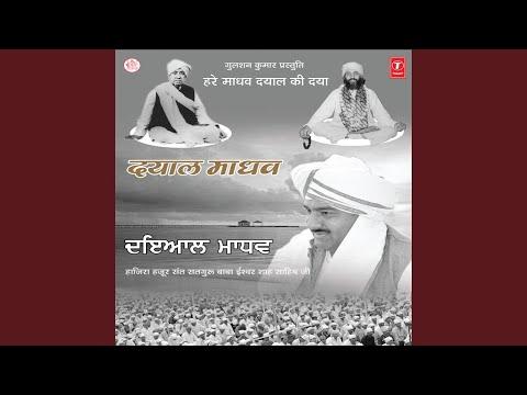 Baksho Baksho Satguru Pyare