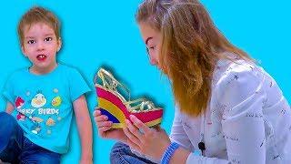 Света УПАЛА Детки и ТУФЛИ на каблуках Не умеет как мама Богдан помогает