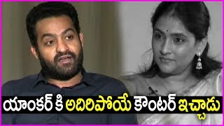NTR Strong Counter To Anchor For Asking Comedy Scenes In Aravinda Sametha Movie
