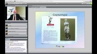 Реализация ФГОС в линиях УМК «Изобразительное искусство.1--9 классы» В. С. Кузина и др.