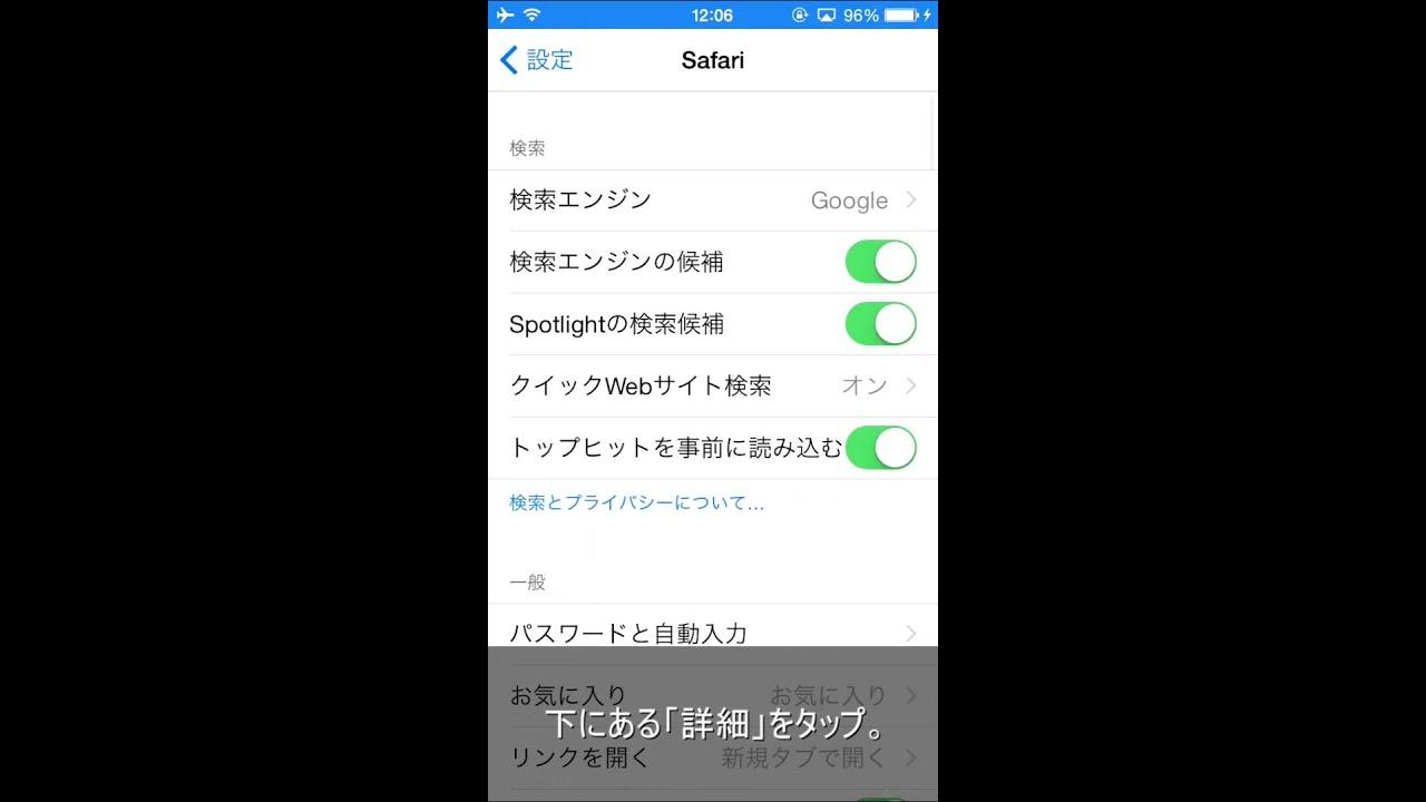残ら ない 着信 履歴 Iphone